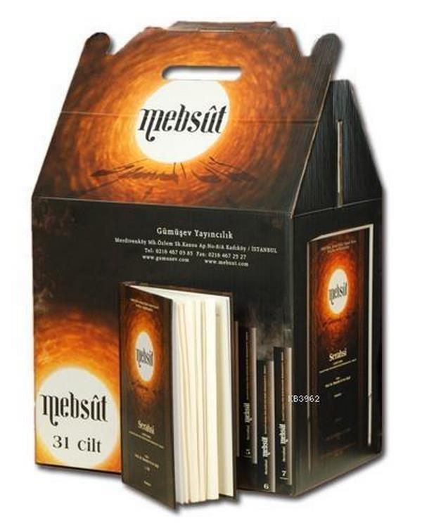 El Mebsut  Muhtasar-المبسوط شرح كتاب الكافي : لأبي الفضل الحاكم الشهيد (334هـ)ـ