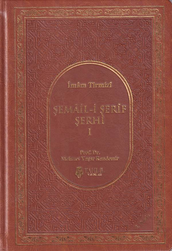 Şemaili Şerif Şerhi-الشمائل المحمدية