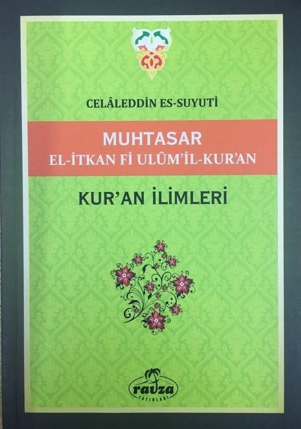 Muhtasarul İtkan fi Ulumil Kuran  lis Suyuti-مختصر الإتقان في علوم القرآن للسيوطي