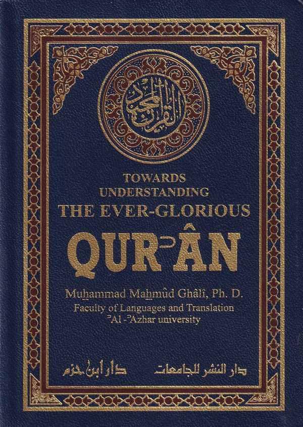 Towards Understanding The Ever Glorıous Quran-
