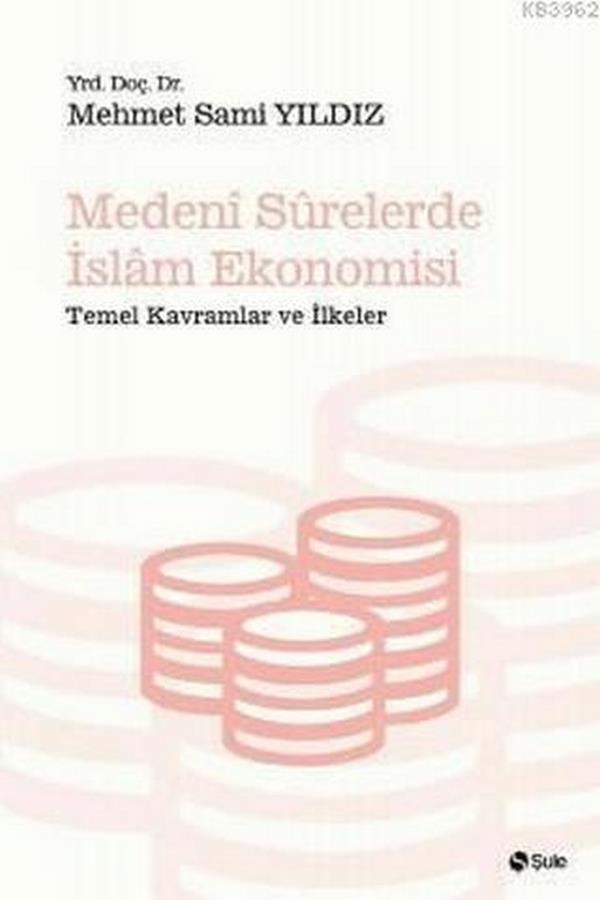 Medeni Surelerde İslam Ekonomisi-0.0