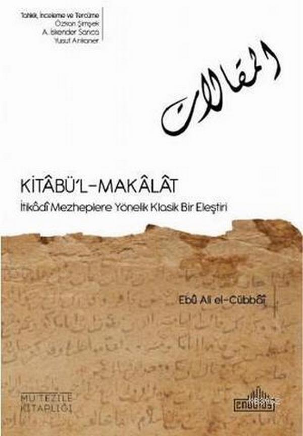 Kitabul Makalat-0.0