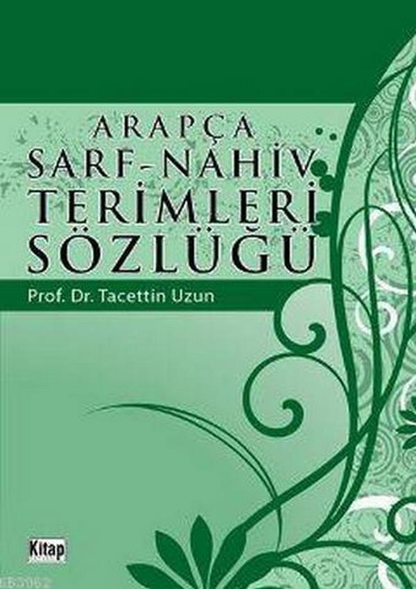 Arapça Sarf Nahiv Terimleri Sözlüğü-0.0