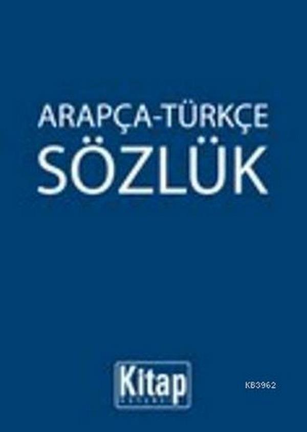 Arapça Türkçe Sözlük-0.0