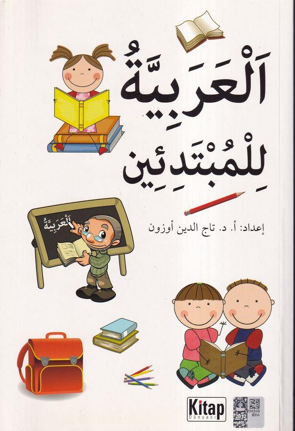 Yeni Başlayanlar için Arapça-0.0