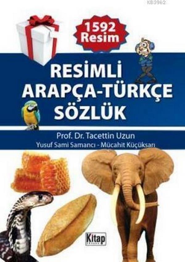 Resimli Arapça Türkçe Sözlük-0.0