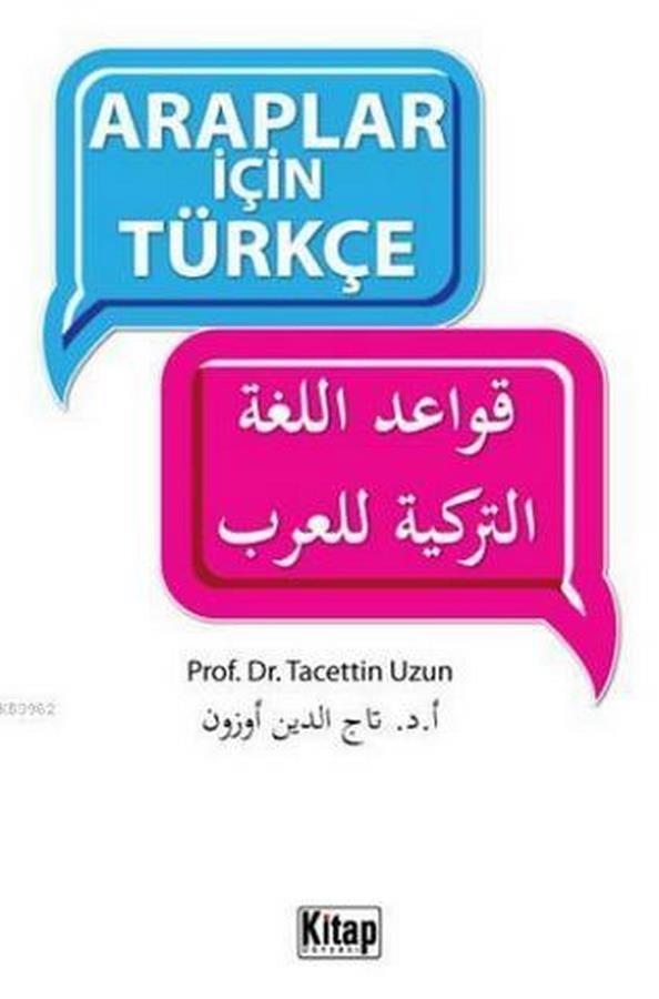 Araplar İçin Türkçe-0.0
