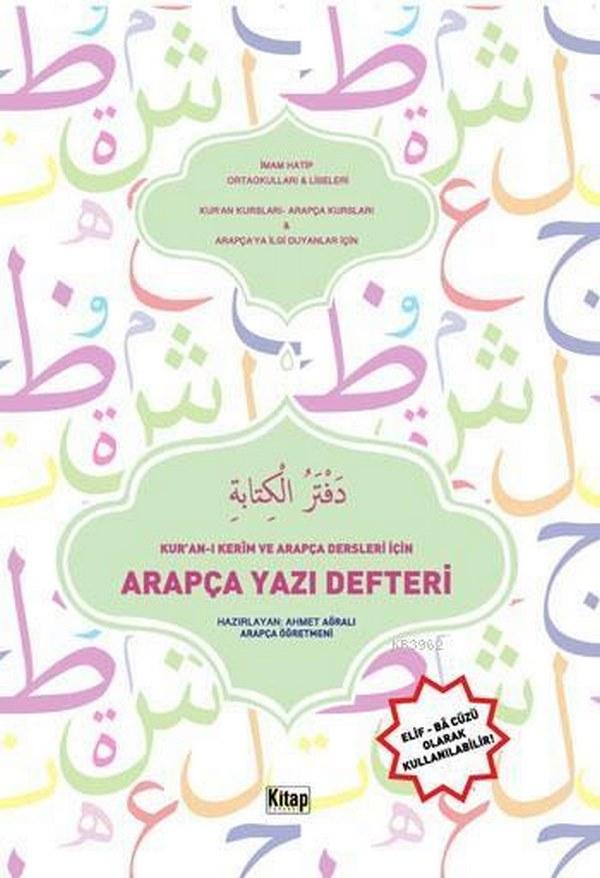 Defterül Kitabe Kuranı Kerim ve Arapça Dersleri İçin Arapça Yazı Defteri-