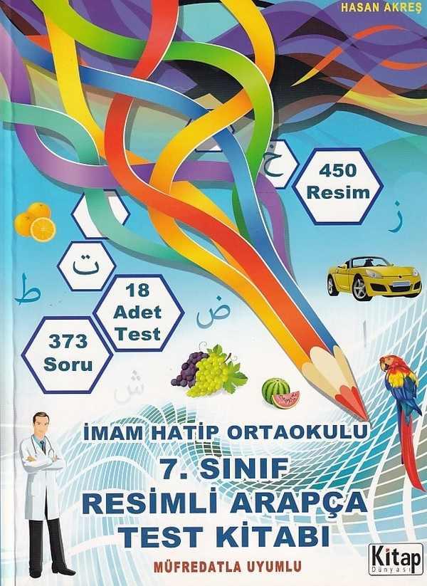 İmam Hatip Ortaokulu 7. Sınıf Resimli Arapça Test Kitabı-