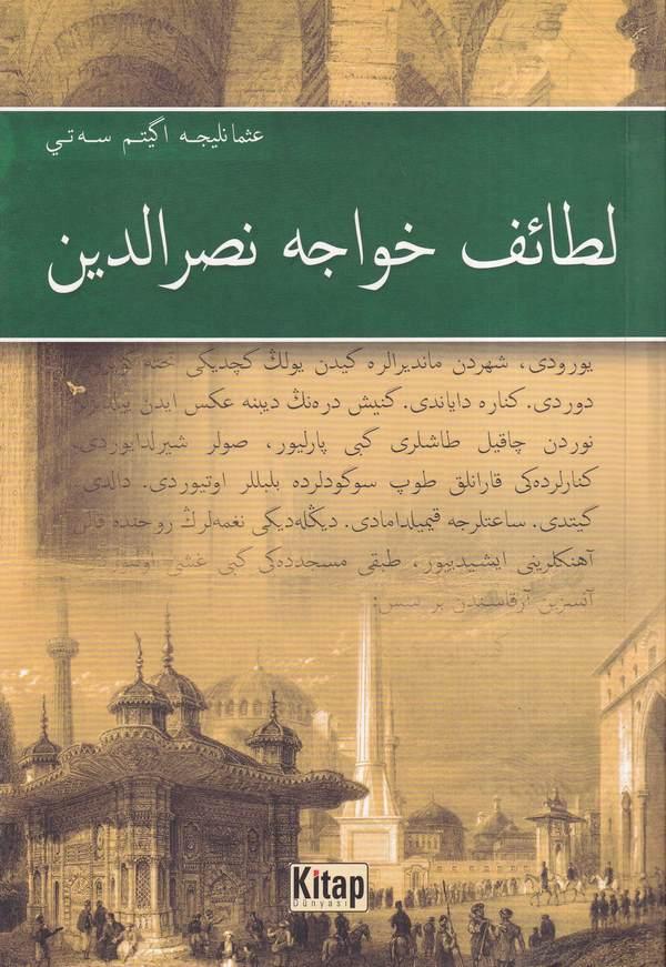 Letaifi Hace Nasreddin-لطائف خواجه نصرالدين