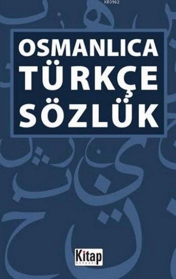 Osmanlıca Türkçe Sözlük-0.0