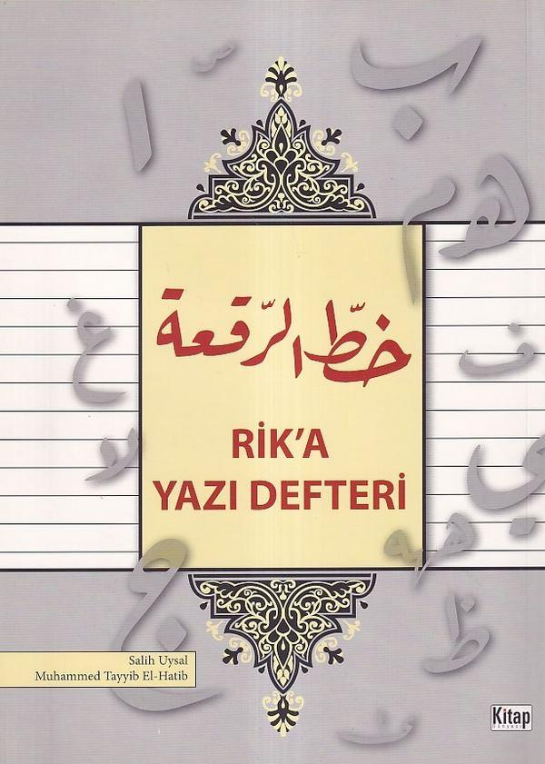 Rika Yazı Defteri-خط الرقعة