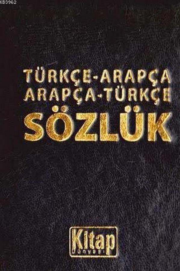Türkçe  Arapça, Arapça  Türkçe Sözlük-0.0