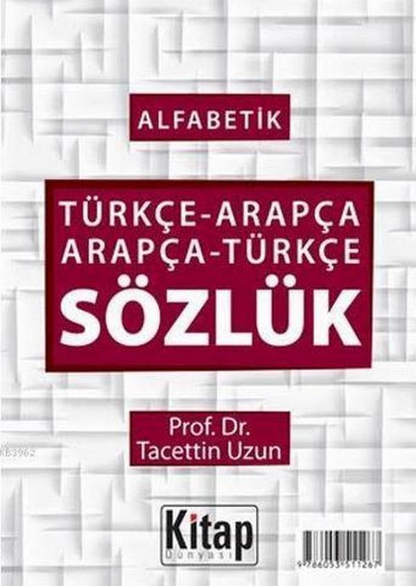 Türkçe  Arapça Arapça  Türkçe Sözlük-0.0