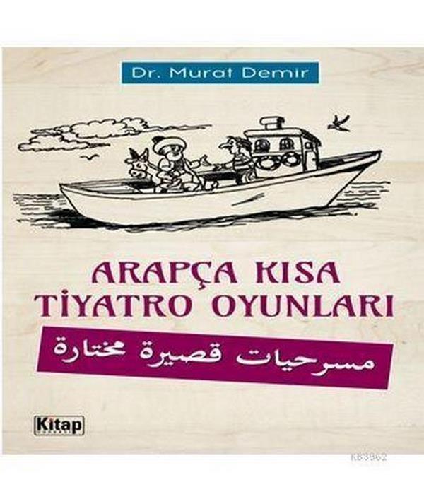 Arapça Kısa Tiyatro Oyunları-0.0