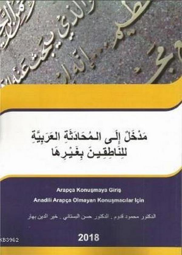 Arapça Konuşmaya Giriş-0.0