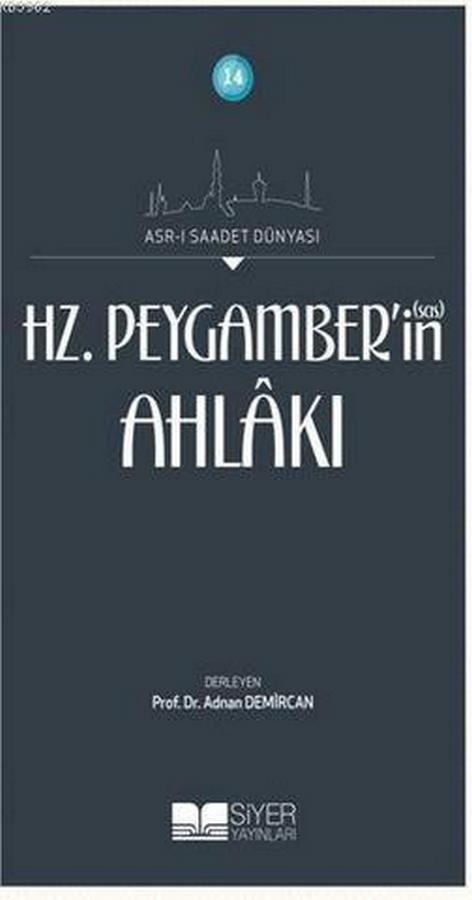 Hz. Peygamberin (sas) Ahlakı-0.0