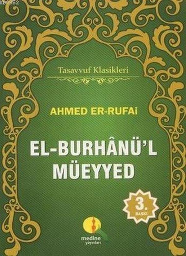 El Burhanül Müeyyed-0.0