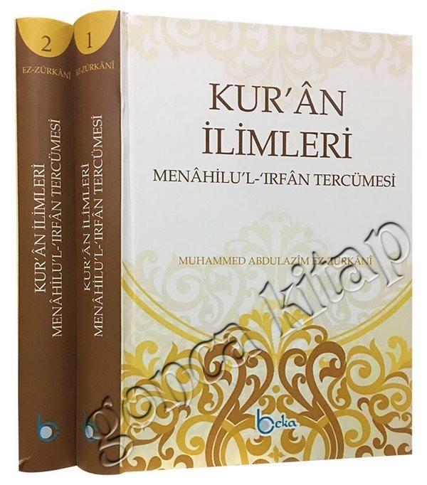 Menahilül İrfan  fi Ulumil Kuran-مناهل العرفان في علوم القرآن