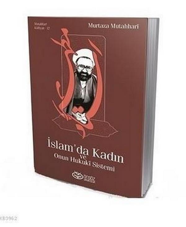 İslamda Kadın ve Onun Hukuki Sistemi-0.0