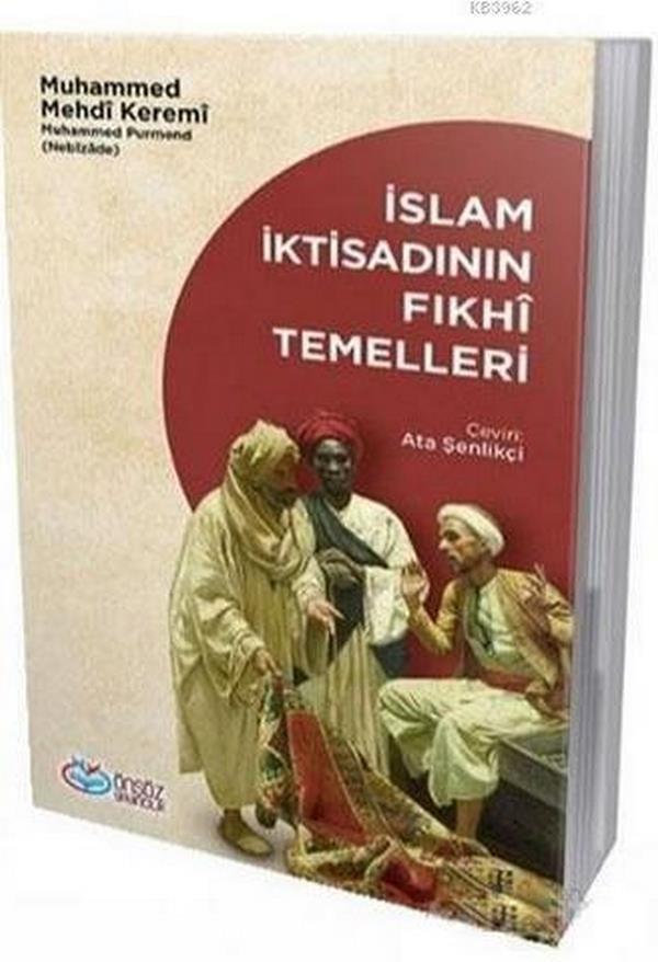 İslam İktisadının Fıkhi Temelleri-0.0