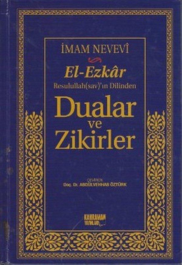El Ezkar  Peygamberimizden Dualar ve Zikirler-الأذكار
