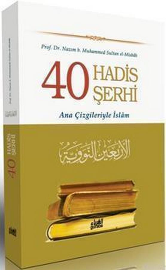 El Erbaunen Neveviyye  40 Hadis Şerhi ana Çizgileri ile İslam-الأربعون النووية