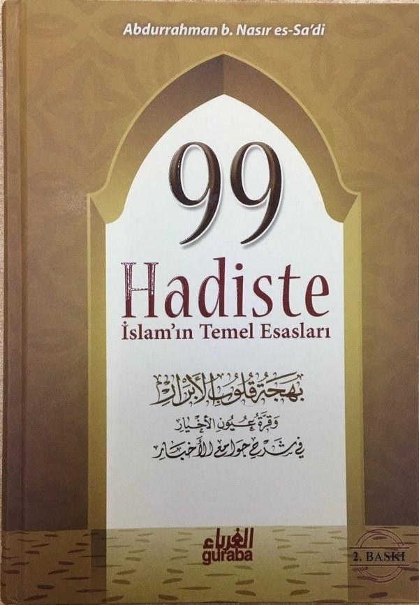 99 Hadiste İslamın Temel Esasları-0.0