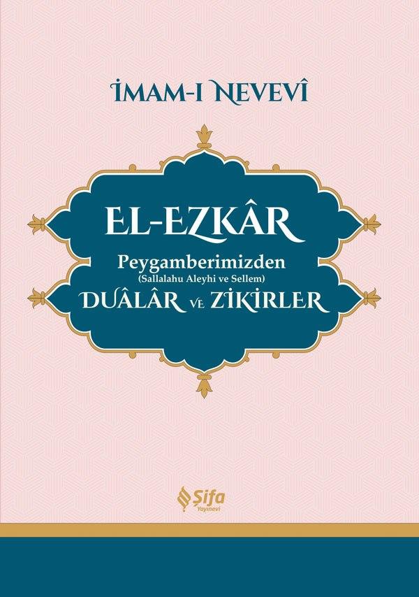 El Ezkar-0.0