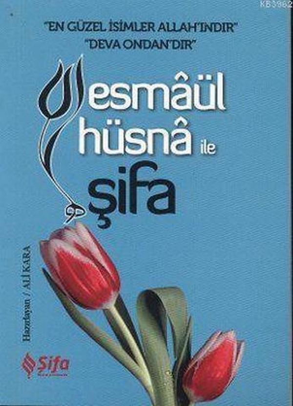 Esmaül Hüsna ile Şifa-0.0