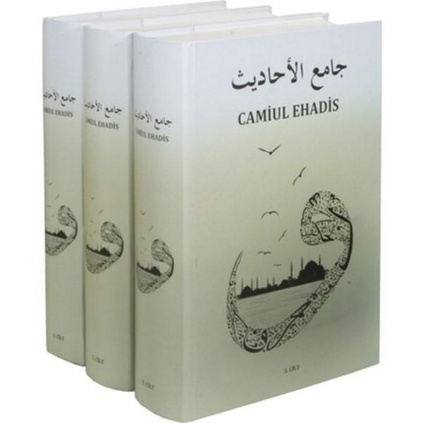 Camiul Ehadis Tercümesi-جامع الأحاديث