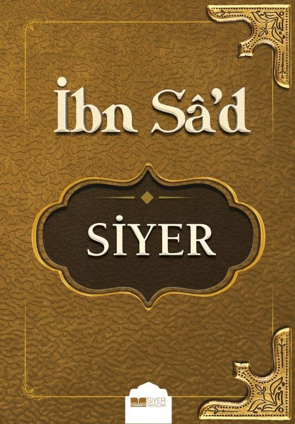 Siyer-0.0