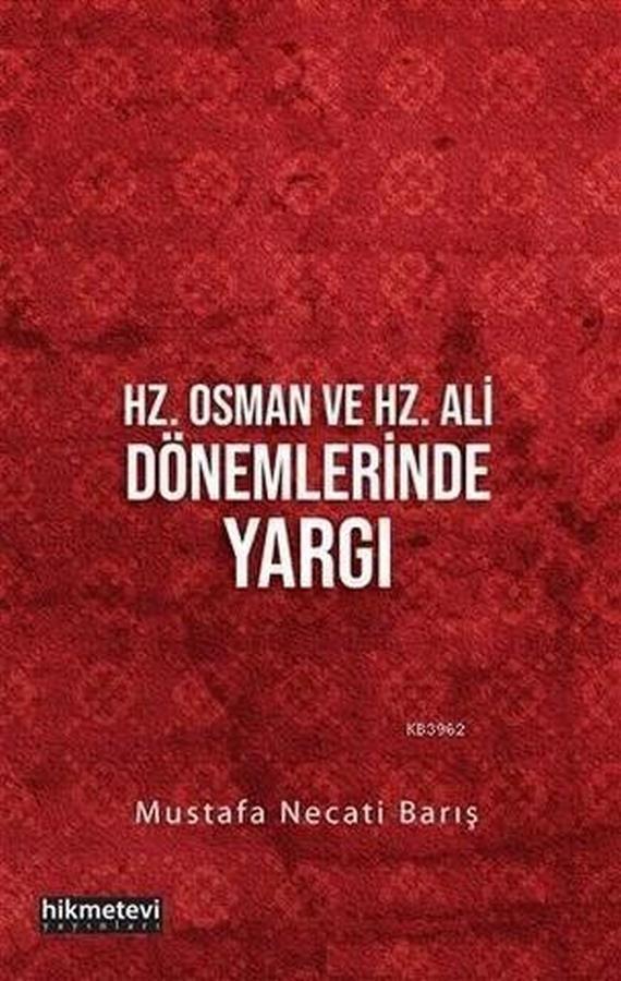 Hz.Osman ve Hz.Ali Dönemilerinde Yargı-0.0