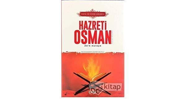 Haya ve Edeb Abidesi Hazreti Osman-0.0