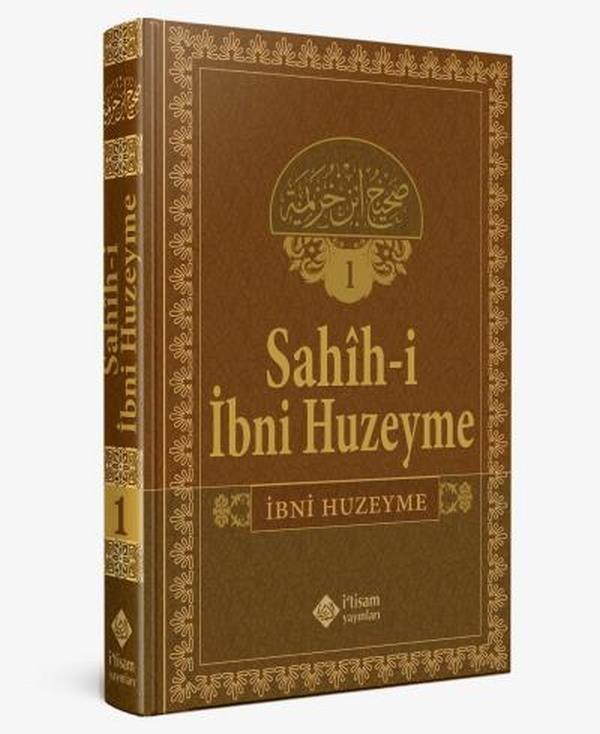 Sahihu İbn Huzeyme-صحيح ابن خزيمة