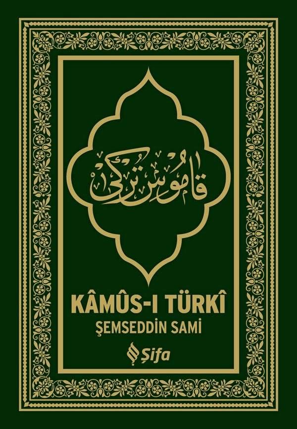 Kamusı Türki-قاموس تركي