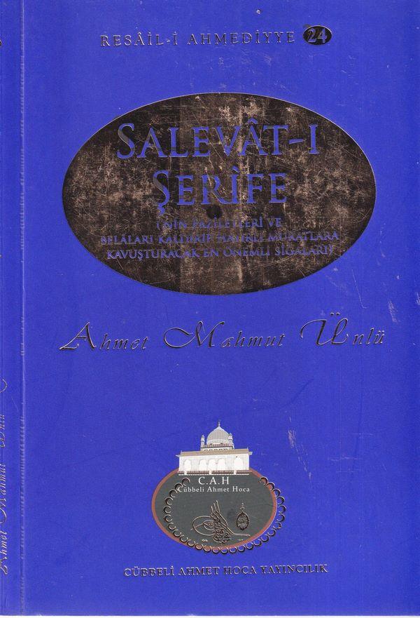 Salevat-ı Şerife-0.0
