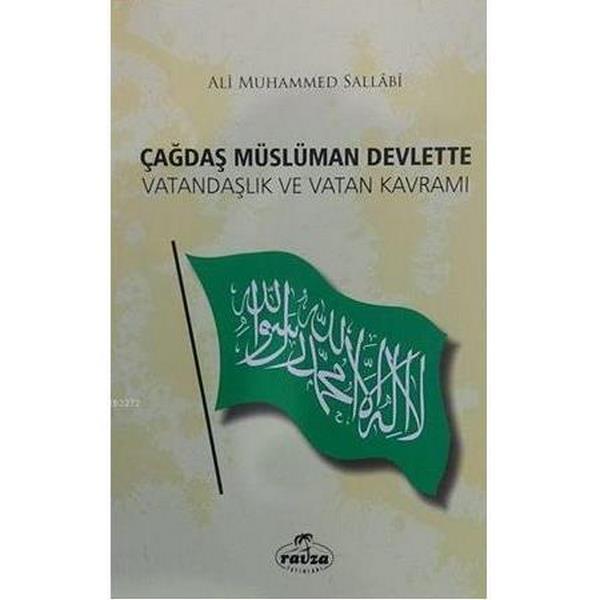 Çağdaş Müslüman Devlette Vatandaşlık ve Vatan Kavramı (-0.0