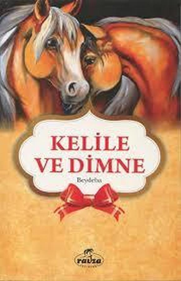 Kelile ve Dimne-كليلة ودمنة الجزء الأول - المستوى 5