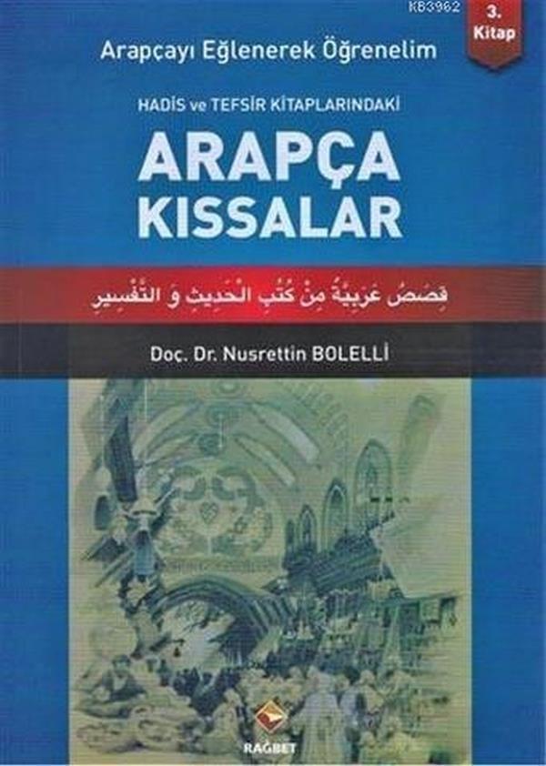 Hadis ve Tefsir Kitaplarındaki Arapça Kıssalar-0.0