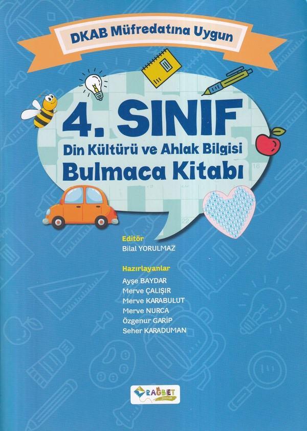 DKAB Müfredatına Uygun 4. Sınıf Din Kültürü ve Ahlak Bilgisi Bulmaca Kitabı-