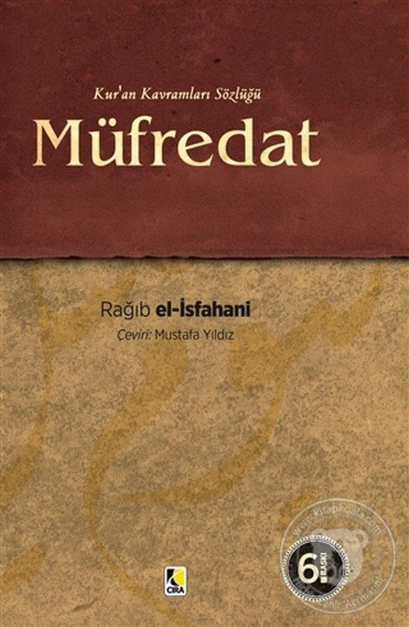 Müfredat Kuran Kavramları Sözlüğü-0.0