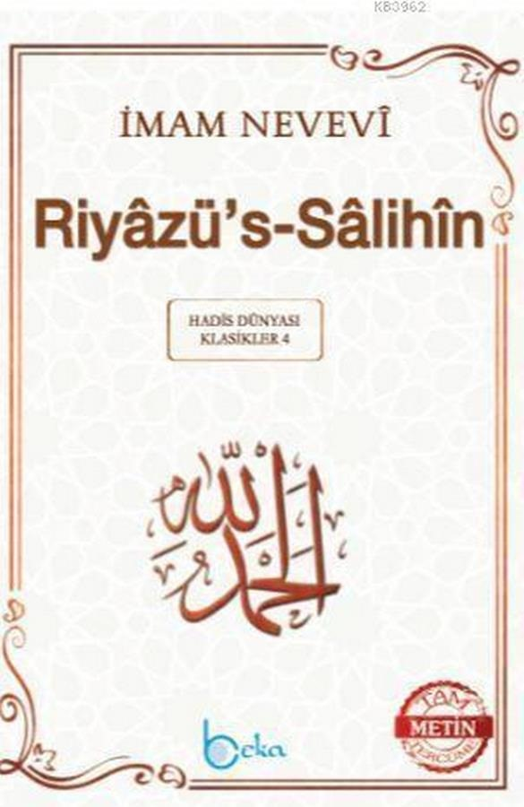 Riyazüs Salihin  min Kelami Seyyidil Mürselin-رياض الصالحين من كلام سيد المرسلين