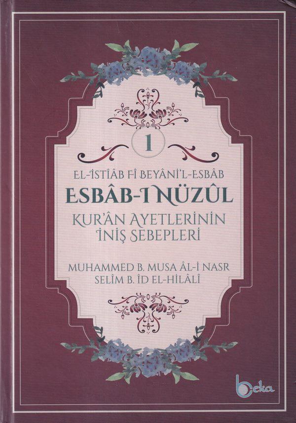 El İstiab fi Esmail Ashab  Kuran Ayetlerinin İniş Sebebleri-الإستيعاب