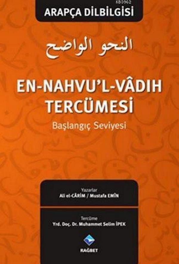En Nahvul Vadıh Tercümesi-0.0