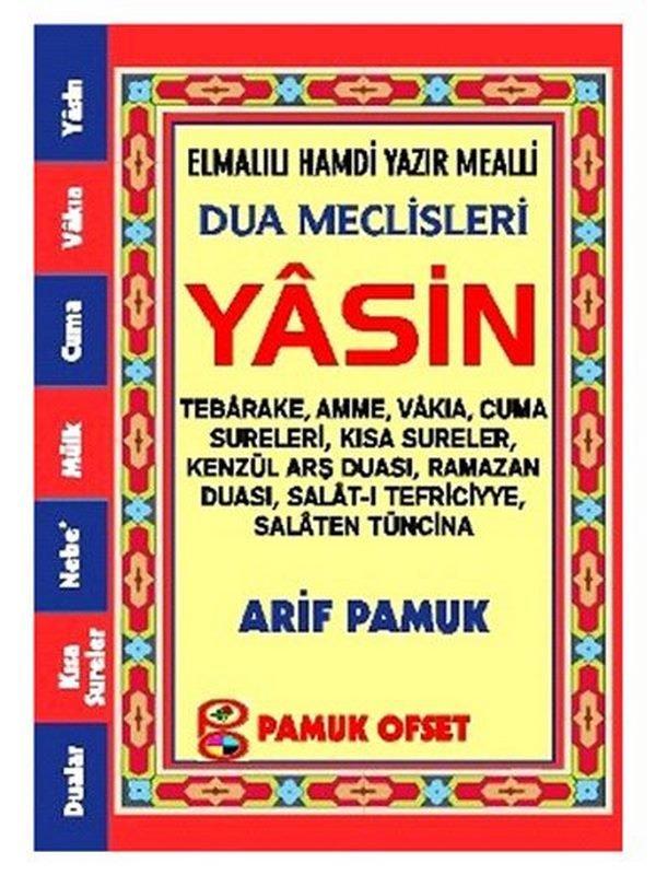 Dua Meclisleri Yasin Fihristli-0.0