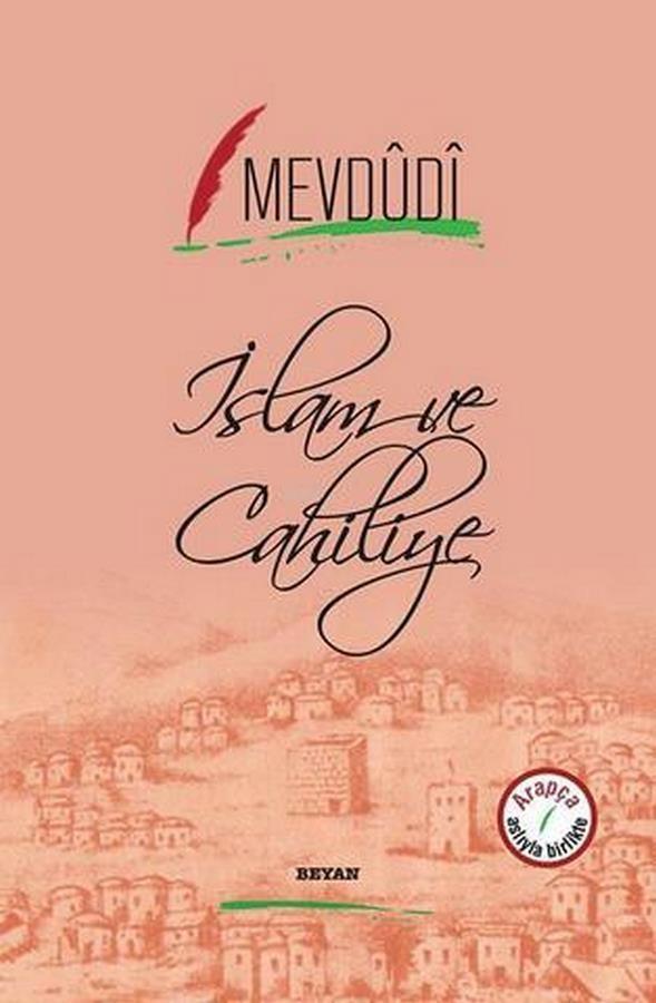 İslam ve Cahiliye-0.0