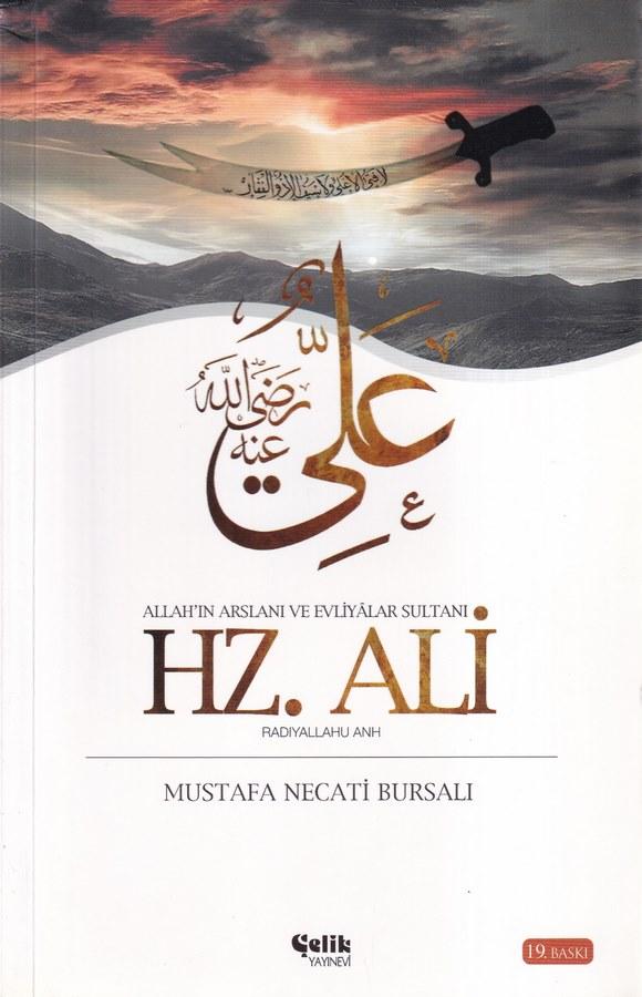 ALLAH In Arslanı Ve Evliyalar Sultanı Hz.Ali-0.0