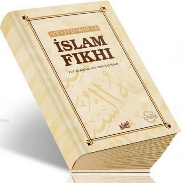 Ana Hatlarıyla İslam Fıkhı-0.0