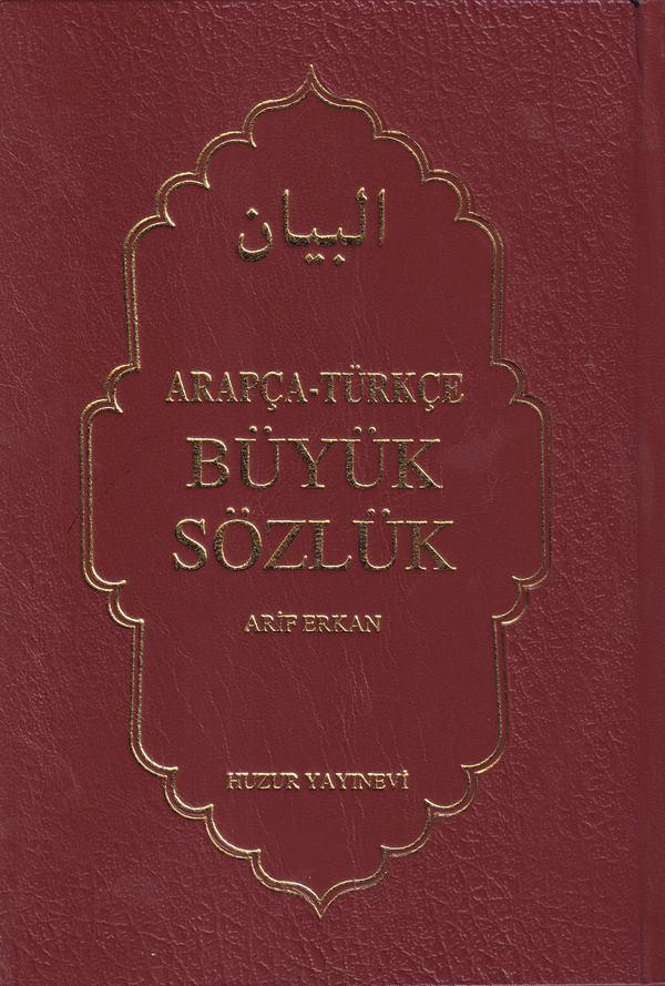 Arapça Türkçe Büyük Sözlük-0.0